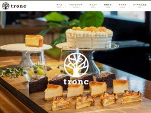 tronc(トロン)WEBサイトを公開しました。
