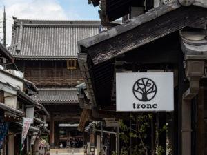 長浜の大通寺近くにトロンをオープンしました。